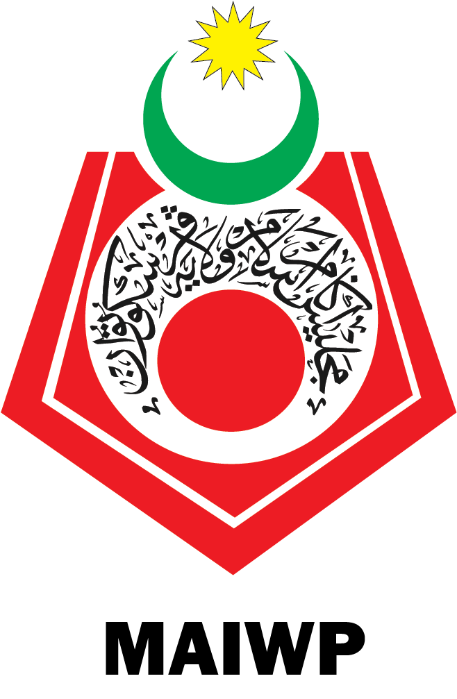 Logo Majlis Agama Islam Wilayah Persekutuan