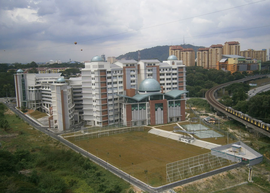Permohonan Sekolah Menengah Agama Wilayah Perokok W