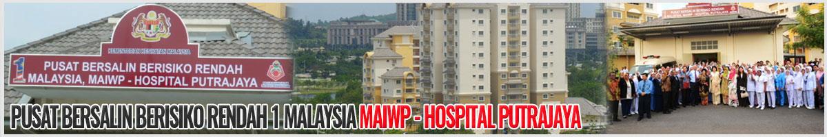 Pusat Bersalin Berisiko Rendah 1 Malaysia Maiwp Hospital Putrajaya